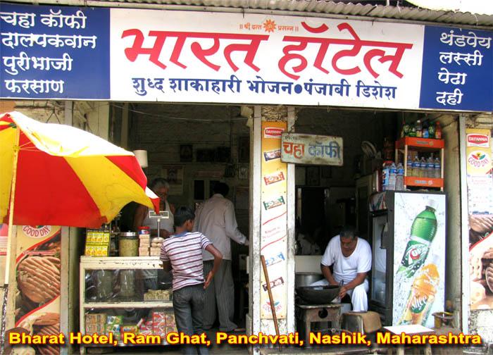 Bharat-Hotel-Nashik
