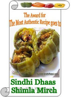 Most aithentic bell pepper recipe award