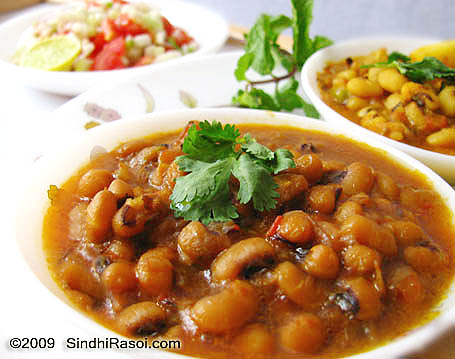 black eyed beans in Indian curry