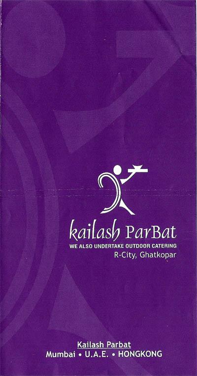 Kailash Parbat Menu