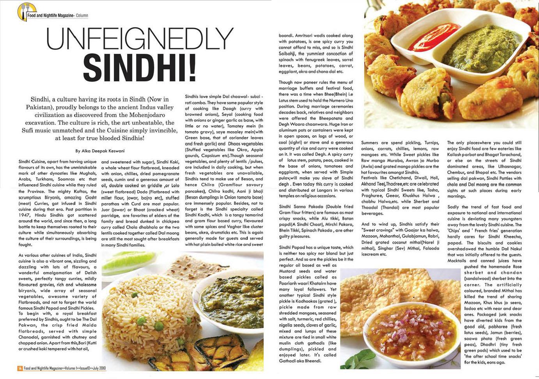 Recipes of Sindhi Food Sindhi Rasoi Sindhi Recipes