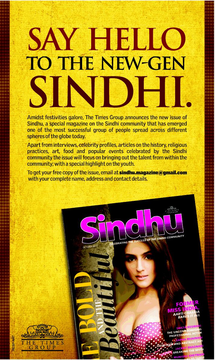 Sindhu Magazine