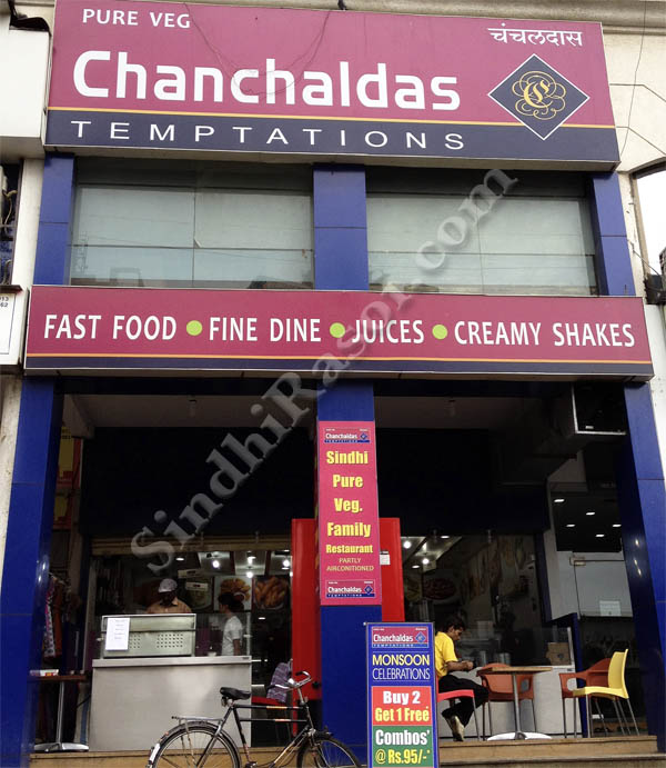 Chanchaldas Temptations Kharghar