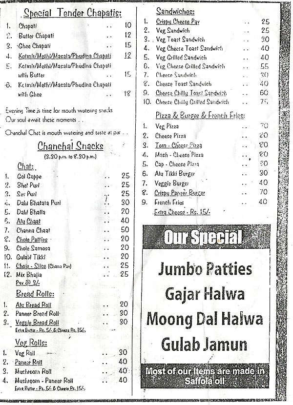 Menu of Chanchaldas restaurant