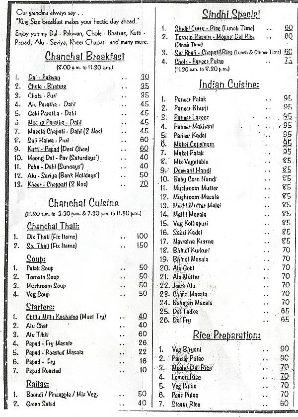 Chanchaldas kharghar menu