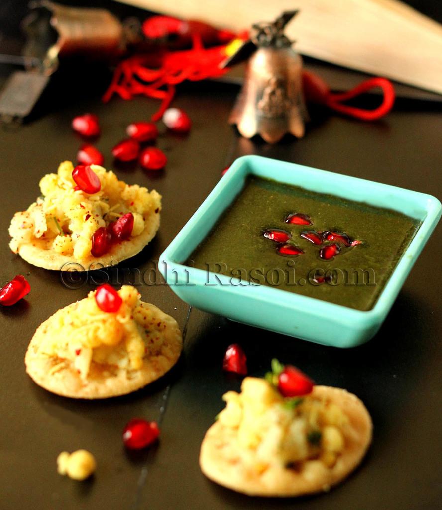 Dharun Ji Chuntey|Pomegranate chutney